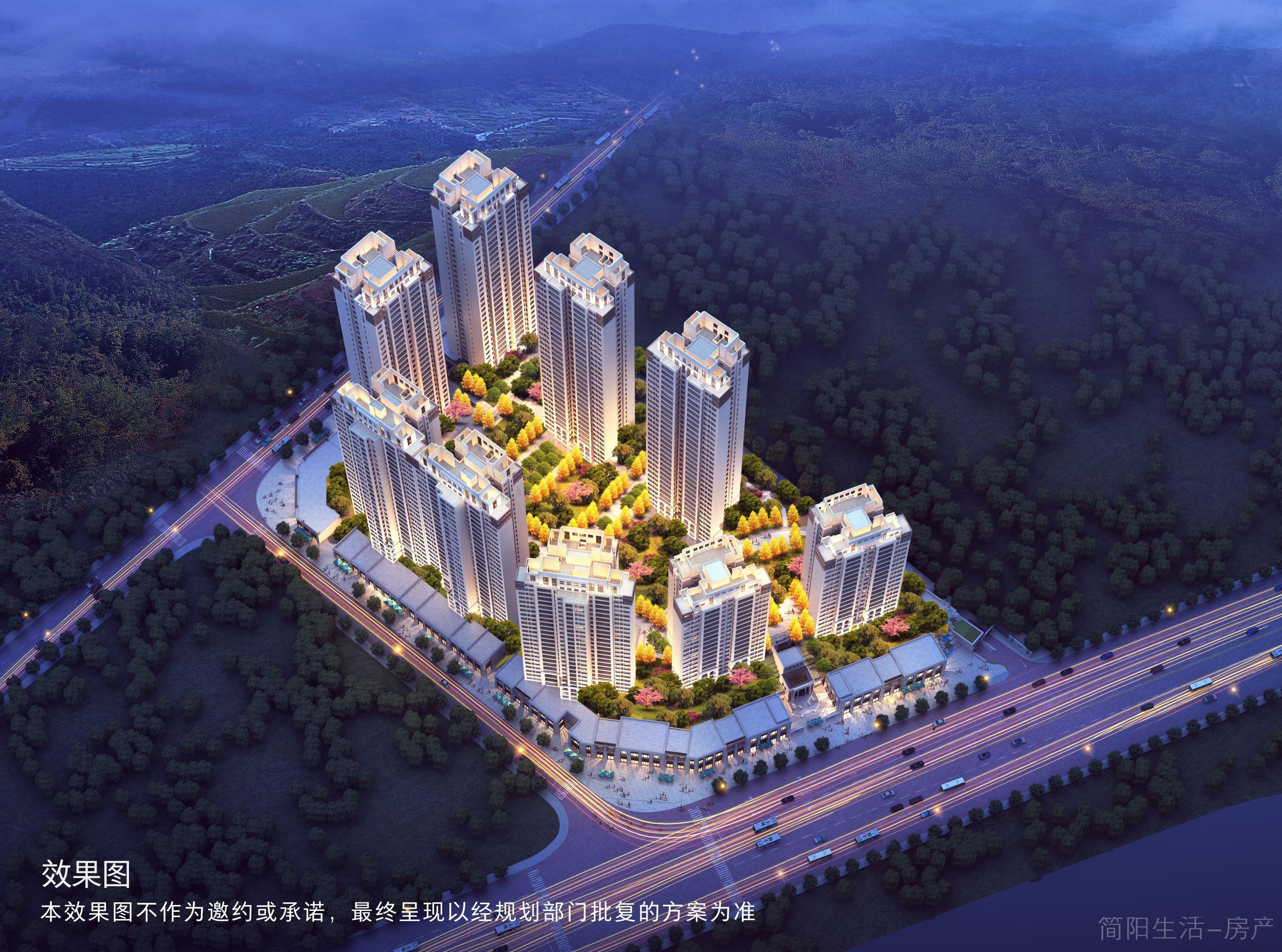 京汉新城·悦隽江山