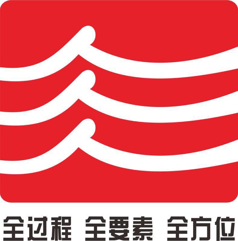 谷城信鑫人才创新创业服务有限公司