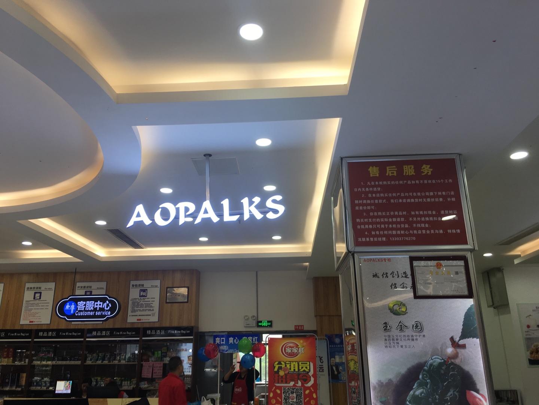 AOPALKS