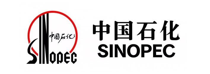 中国石化销售股份有限公司华南分公司