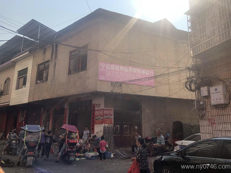 杨家岭市场第一栋门面房出售