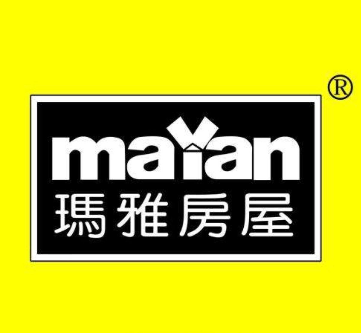成都玛雅兴房房地产经纪有限公司