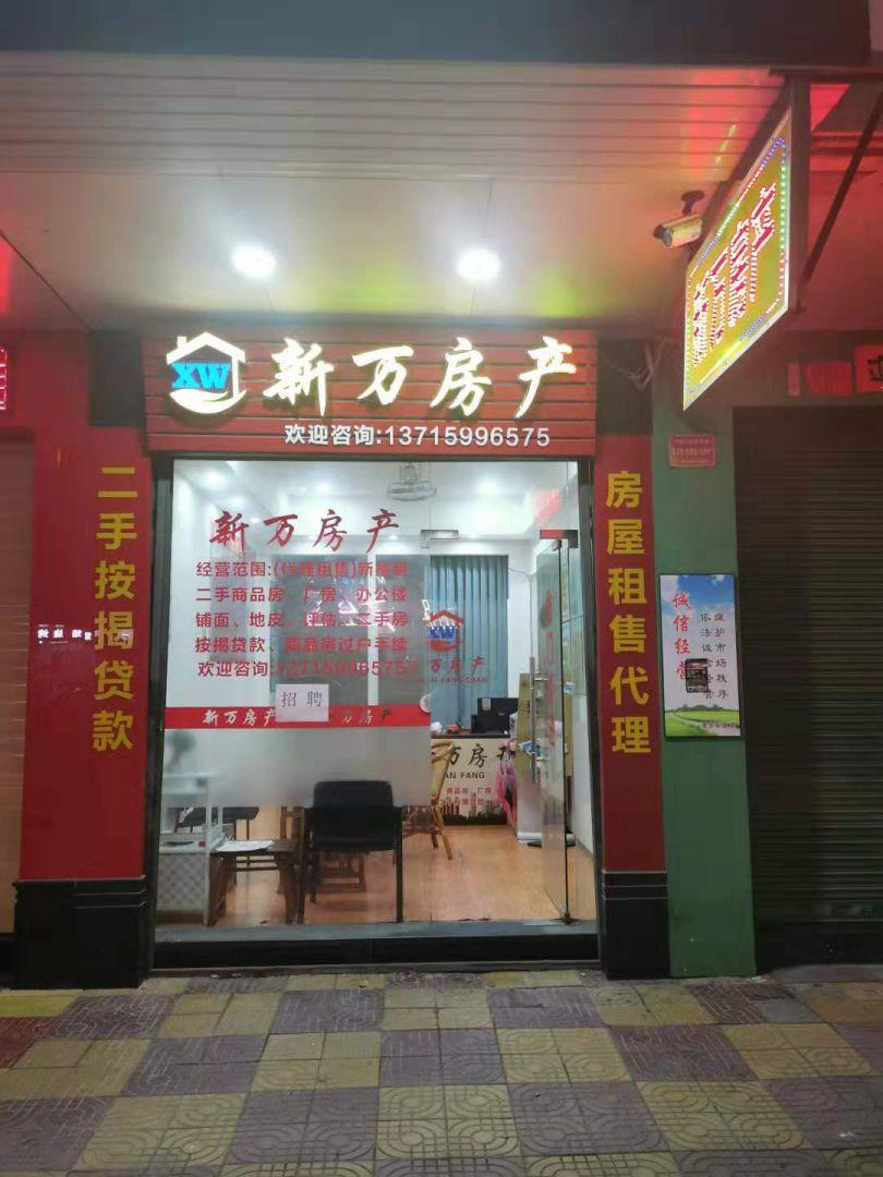 编号Xw4745出售:中信金城3期 4楼 184平方 7500元/平方