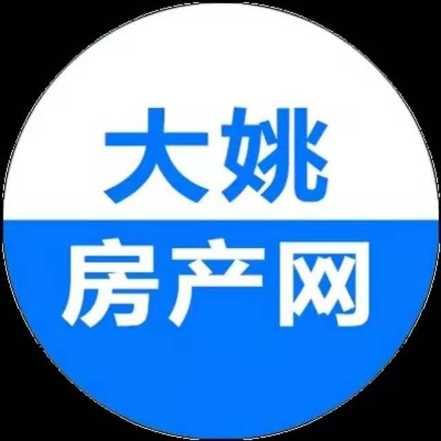 大姚县金碧郦园小区有住房一套出租
