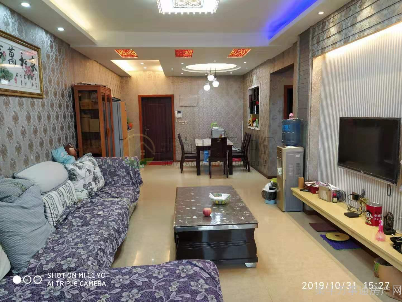 兴茂新上2房,精装修,户型方正采光好,欢迎致电看房