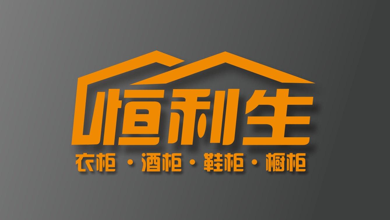 参会企业Logo