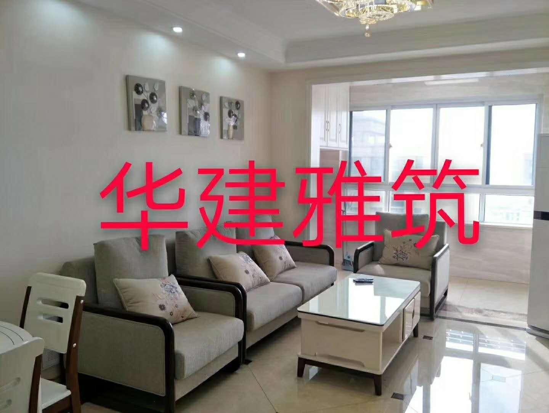 华建雅筑精装婚房几乎未住3室2厅1卫动静分离