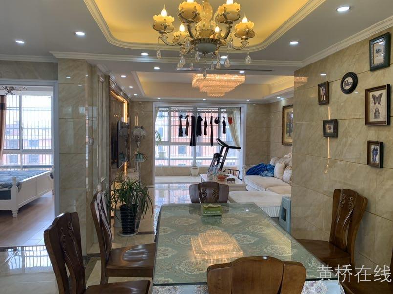 出售鑫伟金色家园三室两厅两卫