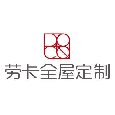 參會企業Logo