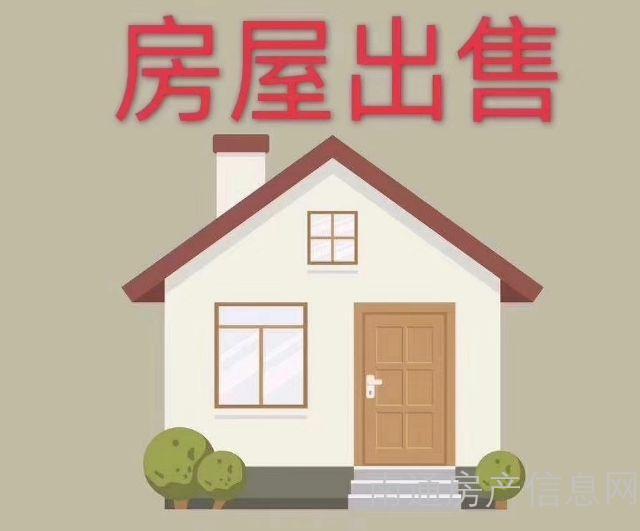 通源新村60