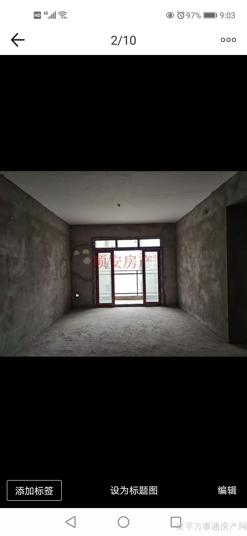 桂城电梯房102.5平只要65万黄金楼层
