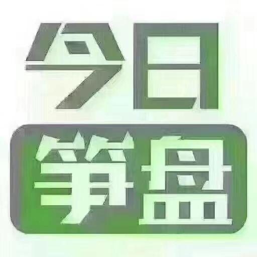 诚售·一小学期房,毛坯3房带10平露台,带车位,只卖105万!!