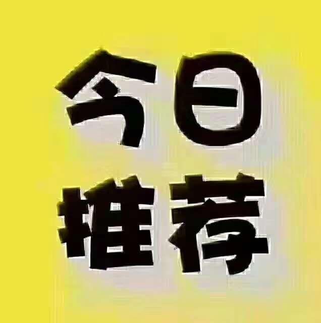 滨江中学附近,喜欢4房的看过来