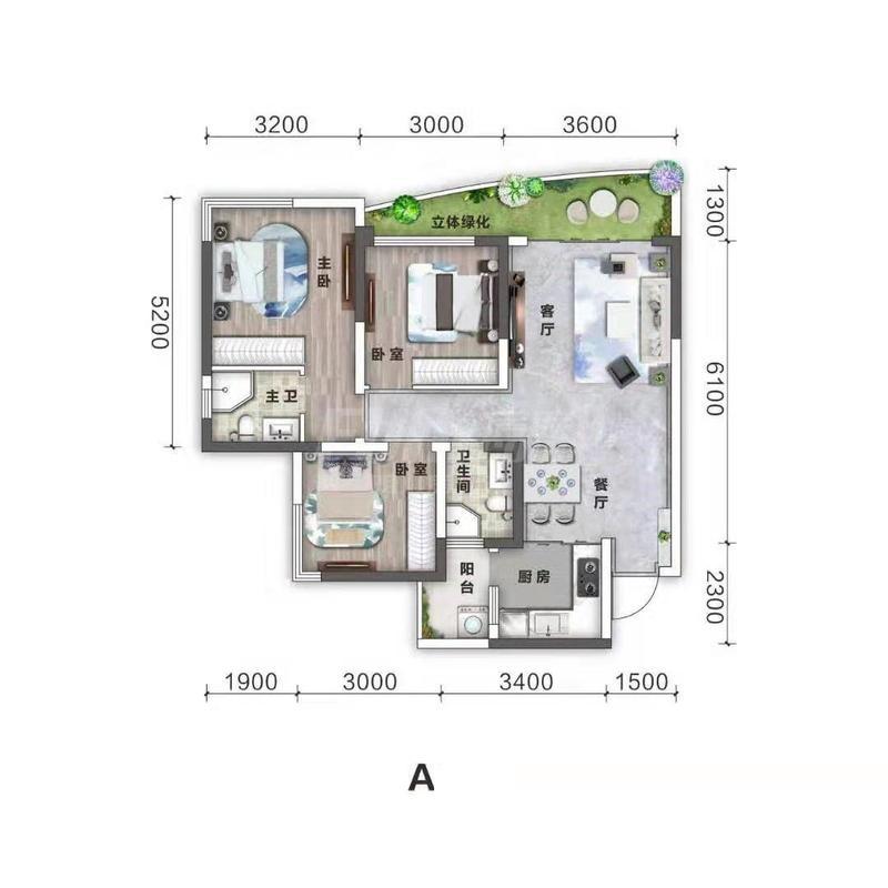 3室2卫2厅,A户型三室两厅双卫