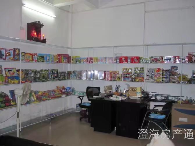 澄海塑料城铺面出租