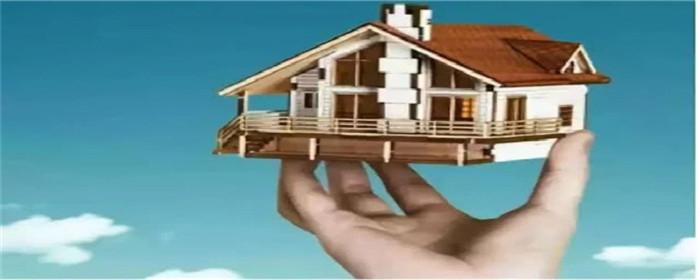 完整房产类型分类有哪些