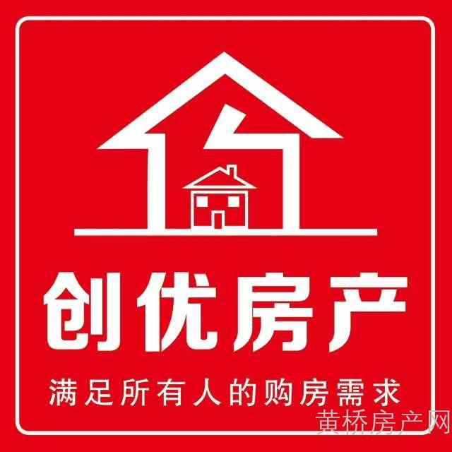 隆府福地 售价:86.8万包过户 户型:3室2厅1卫 面积:101㎡