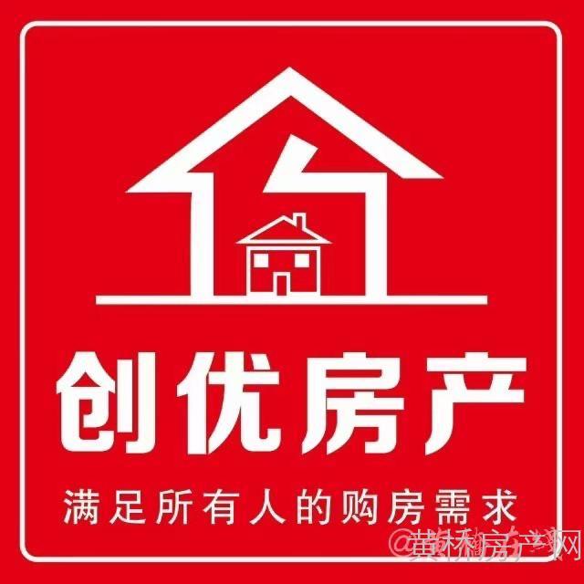 出售华润庄园100平3室,2楼楼层好!位置佳采光足价格好19952996625