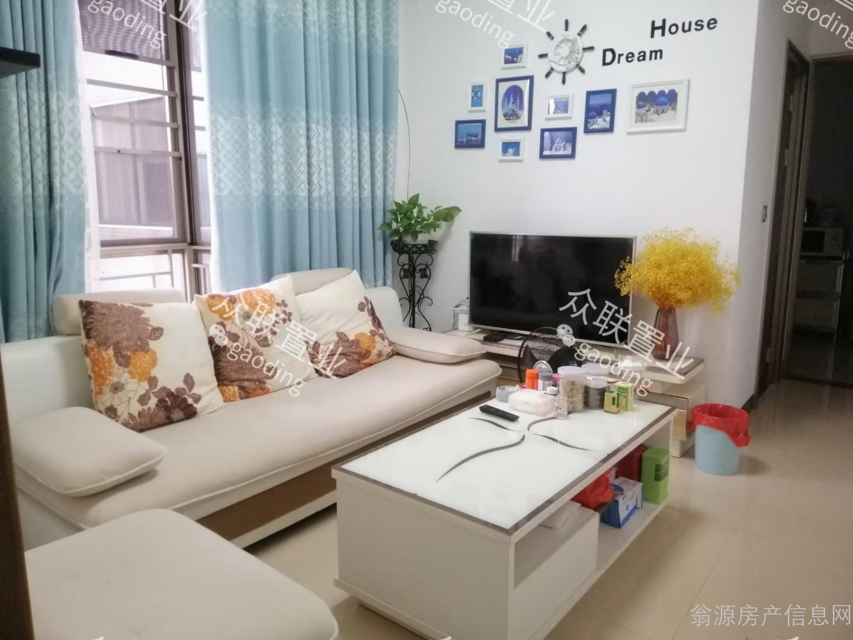 稀有房源,小区电梯房高层,一房一厅,精装,房子保养新净,特别舒服,业主在外少住
