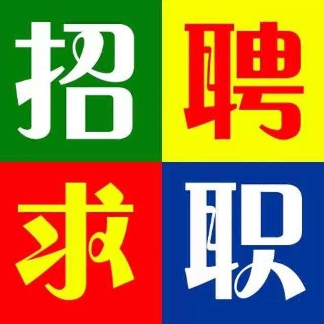 平�_ logo